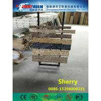 China New PVC Artificial Marble Profile Production Line extrusion machine Marble profile Production Line on sale