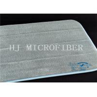 China Magic Microfiber Bath Mat Microfiber Door Mat For Household Bathroom on sale