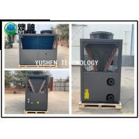 Best Convenient Heat Pump Heating Systems , Air Source Heat Pump For Swimming Pool wholesale