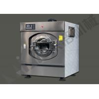 Best Electric Heating Hospital Laundry Equipment Washing Machine 30KG Capacity wholesale