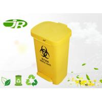 China Yellow Plastic Storage Bins With Lids For Hospital Square Standing 25 , 30L on sale