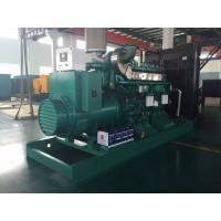 Best Electric generator  500kw Cumminsdiesel generator  three phase   factory  price wholesale