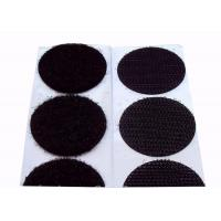 Buy cheap 25mm Colored Velcro Dots Velcro Backed Patches 80% Nylon 20% Polyester Material product