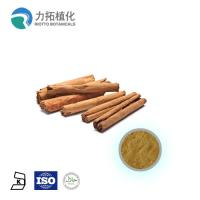 Best Free Sample For Medincal Cinnamon Bark Powder,Cinnamon Bark Oil,Cinnamon Bark Extract wholesale