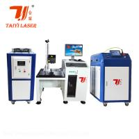 Cheap Metal Stainless Steel Pipe Welding Machine , Welding Area 200 * 300mm for sale