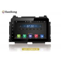 Best 8 Inch Honda Car DVD for Honda XR-V , Android Car Video Player  NXP6686 Radio wholesale