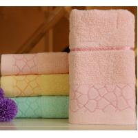 China High quality beautiful best Jacquard face towel on sale on sale