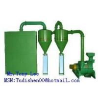 Buy cheap Micro powder grinder/Micro mill(Micro crusher) from wholesalers
