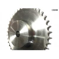 Best Professional 304 Stainless Steel Sprockets , DIN/ANSI Stainless Steel Roller Chain Sprockets wholesale