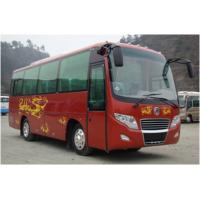 Best 33 Seats Used Travel Bus , Golden Dragon 2nd Hand Bus With Diesel Motor wholesale