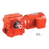 Cheap GS series Helical worm gearmotor for sale