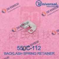 China BACKLASH SPRING RETAINER 550C-112 on sale