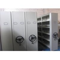 Buy cheap Customized Office Metal Movable Filing Cabinet Files Storage Rack from wholesalers