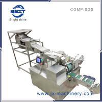 Best Factory direct-sale Effervescent Tablets Wrapping Packing Machine in a roll with good price wholesale