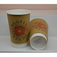Buy cheap Double wall Paper Cups product