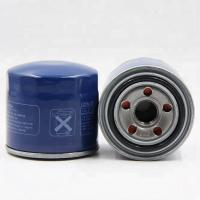 China High Quality Auto Car Engine oil filter auto transmission oil filter 26300-35056 for Hyundai on sale