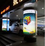 Best Advertising Light Box Column  Light Box Advertising  Indoor light box Posters wholesale