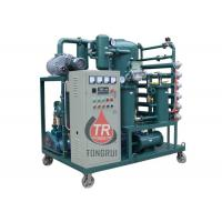 China Small Size Transformer Oil Purifier Machine Easy Move With Oil Level Controlling System on sale