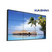 Best High Contrast 55 3x3 Video Wall with 3.5mm Super Thin Bezel wholesale