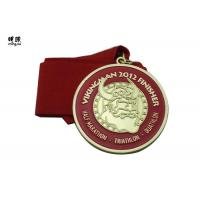 Best Long Distance Running Custom Award Medals , Plaques And Medals Red Ribbon Lanyard wholesale