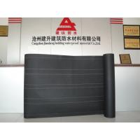 China ASTM D-4869 15# roofing felt on sale