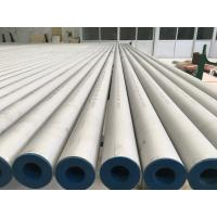 Best Nickel Alloy Pipe ASME SB677 / ASTM B677 / B674, UNS N08904 / 904L /1.4539 / Pickled Annealed wholesale