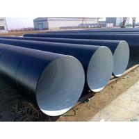 China Petroleum / natural gas SSAW Steel Pipe Gr.A Gr.B X42 , Bevel / spiral welded pipe on sale