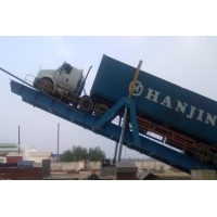 Buy cheap 80t Hydraulic mobile truck loading platform/mobile unloading ramp from wholesalers