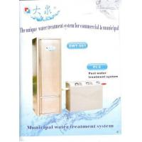 Buy cheap Municipal water treatment system from wholesalers