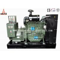 China 125KVA Low Emission Deutz Diesel Engine Generator With 2*45Ah Batteries on sale