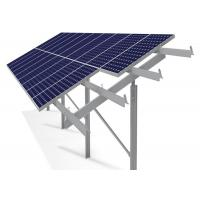 Best Hot Dipped Galvanized Solar Power Energy System , C Type Solar PV Mounting Systems wholesale