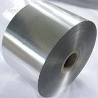 Best 1100 3003 5052 H14 Aluminium Coil Sheet Abrasion Resistance For Making Curtain Wall wholesale