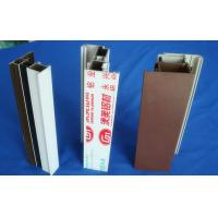 Buy cheap Aluminum Profile from wholesalers