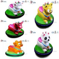 Best Sibo Electronic Remote Control Bumper Car Coin Operated Animal Design Bumper Ride wholesale