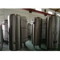 Best Refillable Stainless Steel Compressed Air Receiver Tank For Non Toxic Gases 5000L Capacity wholesale