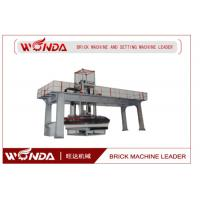 Buy cheap Stable Operation Brick Automatic Stacking Machine With Walking Car / Lifting from wholesalers