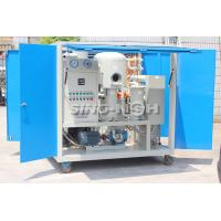 Buy cheap Above 30 MVA Transformer Oil Filtration Machine Automatic Defoaming System from wholesalers