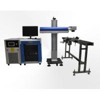 China Automatic on-line Laser Marking Machine on sale