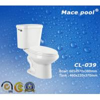 Best S-Trap Two-Piece Toilets Sanitary Wares for Bathroom (CL-039) wholesale