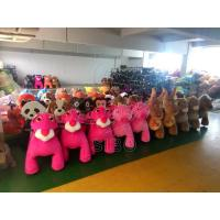 Best Plush Animal Electric Scooter Coin Operated Battery Animals Motorized Plush Animals wholesale