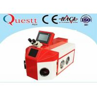 Best Portable Jewelry Laser Welding Machine 150W Micro Laser Soldering Equipment wholesale
