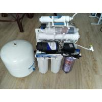 Buy cheap The reverse osmosis water filtration Household RO Water system RO Water Purifier from wholesalers