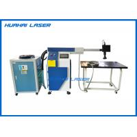 Best Water Cooling YAG Laser Soldering Machine 500W No Pollution Small Heat Affected Zone wholesale