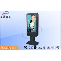 China 42 Inch Stand Alone Self Service Terminal Kiosk With HD High Resolution 1080p on sale