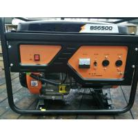 Best Low consumption    3kw  gasoline generator   single phase  copper wire  factory price wholesale