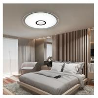 China 38watt IP20 surface mounted led ceiling light round light dimmable by remote controller on sale