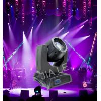 China High Power 200W 5R Sharpy dj Indoor Rotating Stage Light IP20 AC100V - 240V on sale