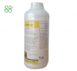 Best Sodium Pimaric Acid Liquid Insecticides 30% EW C30H29O2Na ICAMA wholesale