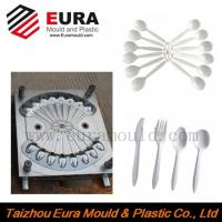 Best China Supplier Quality Assurance Design and Processing Rice Spoon Cheap Plastic mould wholesale