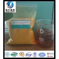 Best Poly Aluminium Chloride, for waste water treatment, PAC wholesale